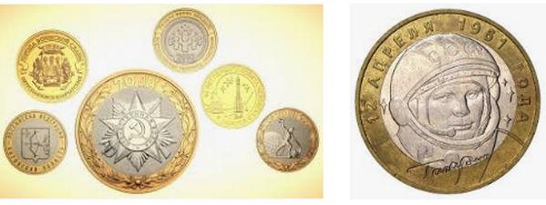 Юбилейные монеты России. Каталог монет с 2007 по 2010 года