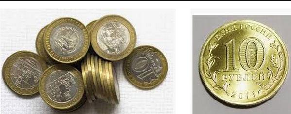 Юбилейные монеты России. Каталог монет с 2014 года