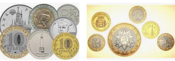 Юбилейные монеты России. Каталог монет с 2015 года
