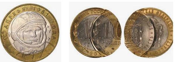 Юбилейные монеты России. Каталог монет с 2016 года