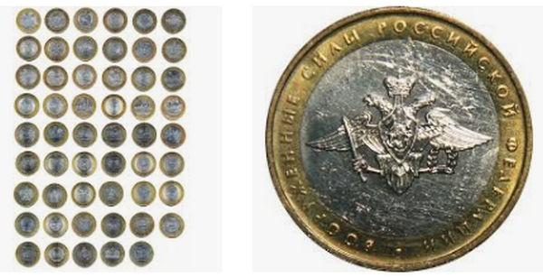 Юбилейные монеты России. Каталог