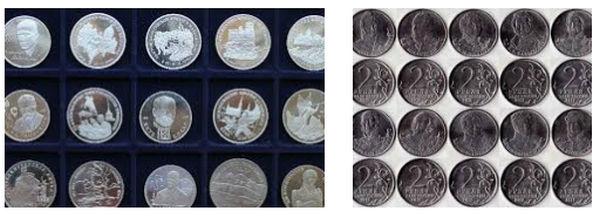 Юбилейные монеты России. Каталог 1993 - 1994 год