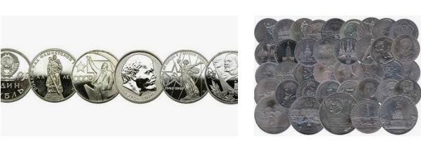 Юбилейные монеты СССР. Каталог монет за 1991 год