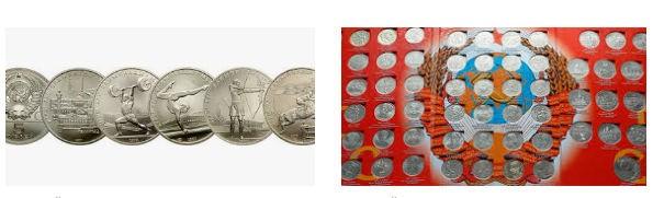 Юбилейные монеты СССР. Каталог монет с 1989 по 1990 год