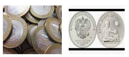 Юбилейные монеты России. Каталог монет с 2017 года
