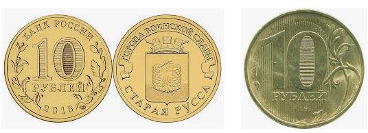 Современные дорогие монеты. Стоимость