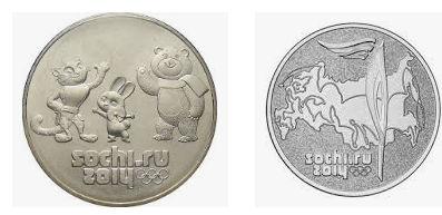 Монеты 25 рублей Сочи, купить, цена