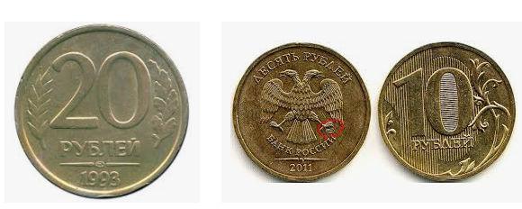 Редкие монеты. Каталог