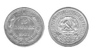 Пробные монеты. Каталог