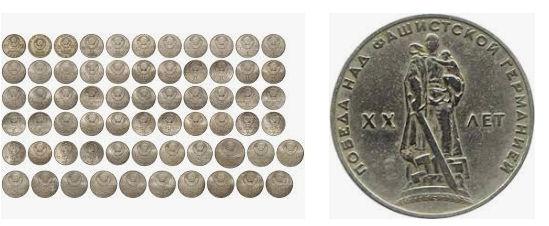 Цена монет