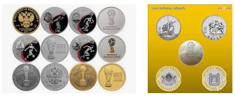 План выпуска монет России