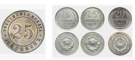 хранение никелевых монет