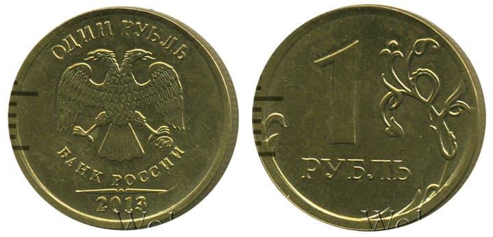 желтый рубль